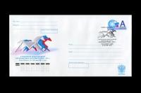 """Почтовый конверт - Х Юбилейный форум-выставка """"Почтовая тройка-2011""""."""
