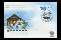 Почтовый конверт - Талисманы XXII зимней Олимпиады в г.Сочи.
