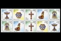 Почтовые марки - ювелирные изделия фирмы Фаберже в музеях Московского Кремля (сцепка).