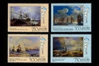 Почтовые марки - 300 лет Российскому флоту. Флот в произведениях живописи.