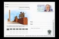 Россия 2014. ПКсОМ 250. 100 лет со дня рождения С.Б. Сперанского.