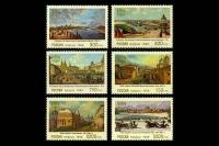 Почтовые марки России - городские виды Москвы XVIII-XIX вв. в произведениях живописи.
