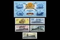 Почтовые марки - 300 лет Российскому флоту. Исторические и современные корабли Военно-морского флота.