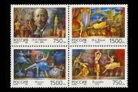 Почтовые марки - балеты А.А. Горского.
