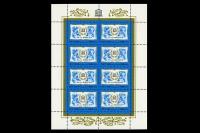 Почтовые марки - 50 лет ЮНЕСКО. МЛУФ.