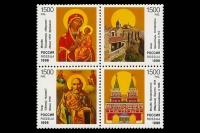 Почтовые марки - культура православия.