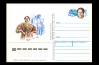 Почтовая карточка - 125 лет со дня рождения Е.Д. Турчаниновой.