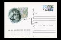 Почтовая карточка - 125 лет со дня рождения В.Э. Борисова-Мусатова.