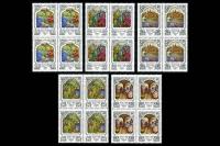 Квартблоки почтовых марок России к 200-летию со дня рождения А.С. Пушкина (иллюстрации к сказкам).