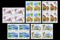 Квартблоки почтовых марок о российских регионах.