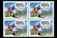 Квартблок почтовой марки о 100 летии российского футбола.