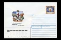 Почтовый конверт - 230 лет Вольному Императорскому экономическому обществу.