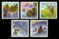 Почтовые марки России - охота.