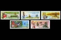Почтовые марки России - любительское рыболовство.