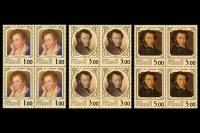 Квартблоки с почтовыми марками России к 200-летию со дня рождения Пушкина (портреты).