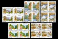 Квартблоки почтовых марок с регионами России.