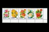 Россия 1999. 513-517. Флора. Розы. (сцепка, пнп).