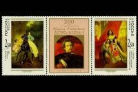 Почтовые марки - 200 лет со дня рождения К.П. Брюллова.