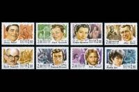 Почтовые марки - популярные певцы российской эстрады.