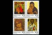 Почтовые марки - русские иконы.