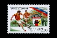 Почтовая марка - чемпион России по футболу (1995).