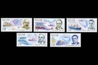 Почтовые марки России - полярные исследователи.