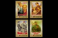 Почтовые марки России - 55-летие Победы в Великой Отечественной войне.