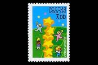 Почтовая марка России - Европа-2000.