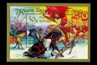 Почтовая марка - 750 лет Ледовому побоищу.