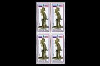 Почтовые марки - Монумент 500-летия открытия Америки. КБ.