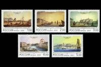 Почтовые марки России к 300-летию Санкт-Петербурга.