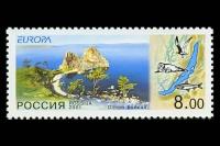 Почтовая марка России - вода - природное богатство. Озеро Байкал.