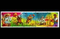 Почтовые марки - герои сказок К.И. Чуковского.