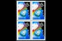Квартблок почтовой марки России о Мире против терроризма.