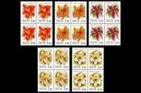 Квартблоки с почтовыми марками России о лилиях.