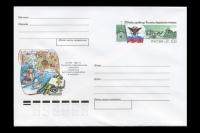 Россия 1999. ХКсОМ 079. 200-летие учреждения Российско-Американской компании.