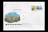 Почтовый конверт - 275 лет Российской Академии наук.