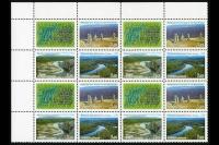 Квартблок (лвп) почтовых марок России о девственных лесах Коми.