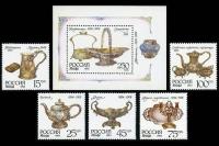 Почтовые марки - серебро Московского Кремля (серия+блок).