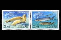 Почтовые марки - Фауна Каспийского моря.