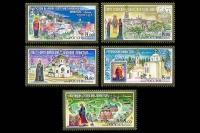 Почтовые марки - монастыри Русской православной церкви.
