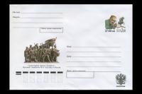 Почтовый конверт - 100 лет со дня рождения Н.В.Томского.