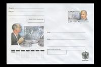 Почтовый конверт - 100 лет со дня рождения М.И.Ромма.