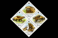 Почтовые марки - Росомаха. Выпуск по программе WWF.