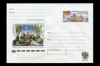 Почтовый конверт - 150 лет Иркутскому академическому театру им. Н.П. Охлопкова.