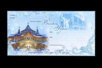 Художественный немаркированный конверт. Великий Устюг - резиденция Деда Мороза.