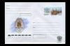 Россия 2001. ХКсОМ 103. 112-я сессия Международного Олимпийского комитета.