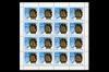 Почтовая марка России - 60 лет ЮНЕСКО (разновидность, МЛУФ)
