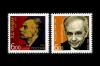 Россия 2008. 1218-1219. Лауреаты Нобелевской премии Л.Д.Ландау и И.М.Франк.