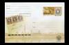 Россия 2007. ХКсОМ 168. 150 лет первой российской почтовой марке.